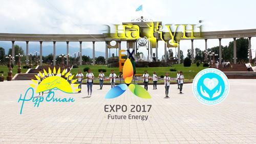 сайт знакомст по казахстану город балхаш