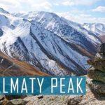 Большой Алматинский Пик (3680 м)