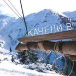 Качели в горах Алматы. Подробный маршрут.