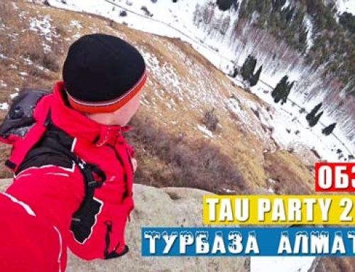 Турбаза «Алматау». TAU PARTY 2018 Обзор, Полный выпуск