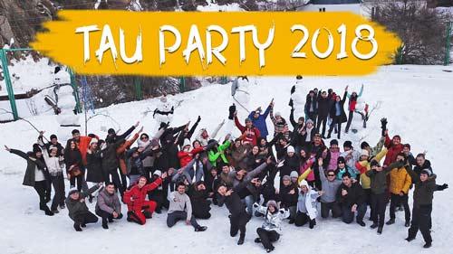 TAU PARTY 2018 (Алматы. Музыкальная версия)