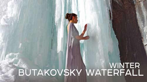 Зимний Бутаковский водопад (аэросъемка) 4K