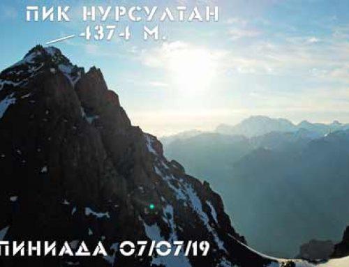 Альпиниада, пик Нурсултан 07.07.2019 Общий обзор. Рекомендации.