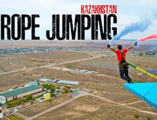 Прыжки с веревкой 180 метров