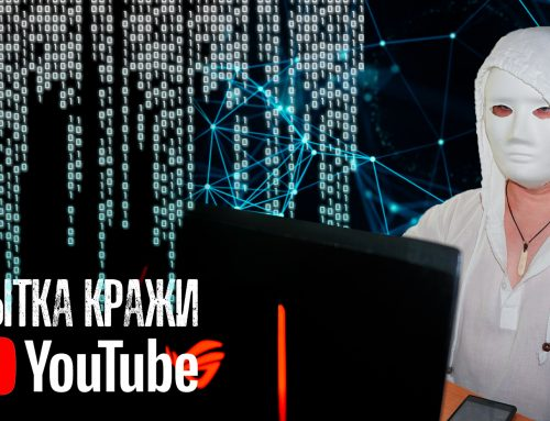 Откровения мошенника: попытка украсть ютуб-канал и деньги с банка