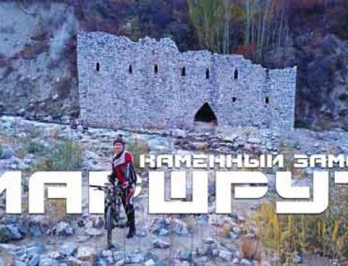 Как добраться до каменной крепости/замка дяди Вани?
