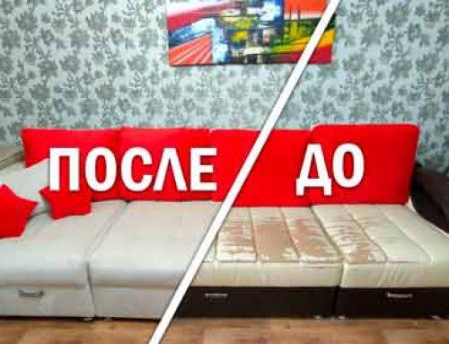 Перебивка/перетяжка дивана в Алматы. Наш опыт и рекомендации. Вторая жизнь дивану. Флок vs экокожа.