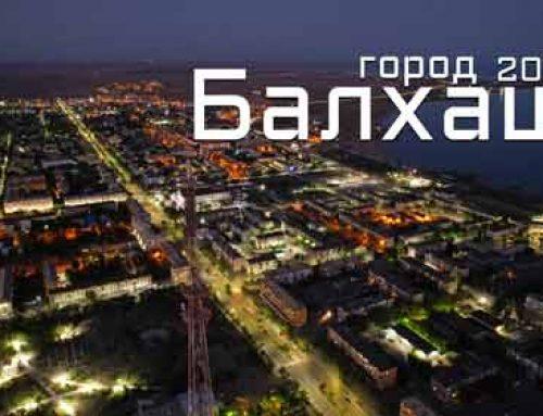 Изменения города Балхаш. Дневной/вечерний город. Влог: прогулка по городу с красивыми кадрами 2021