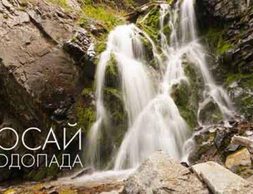 Аюсай: 3 водопада за час, живописный маршрут, красивое медвежье ущелье! Горы Алматы. Что посмотреть?