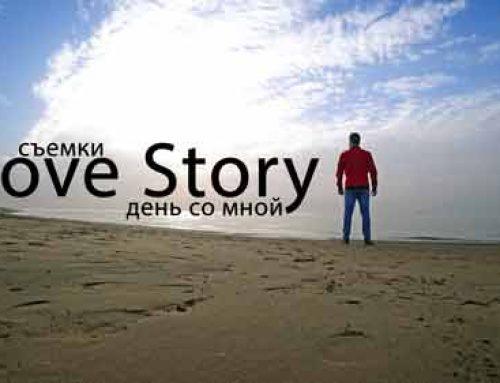 День со мной: съемки Love Story, Золотые пески Капчагай, Ак Булак + красивый Алматы. Моменты жизни